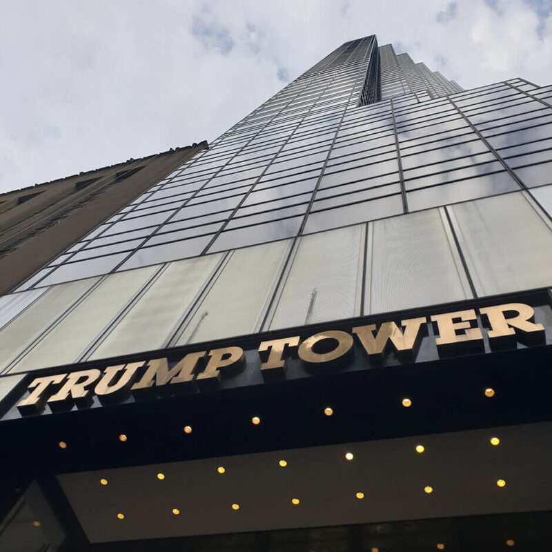 Trump tower from the outside